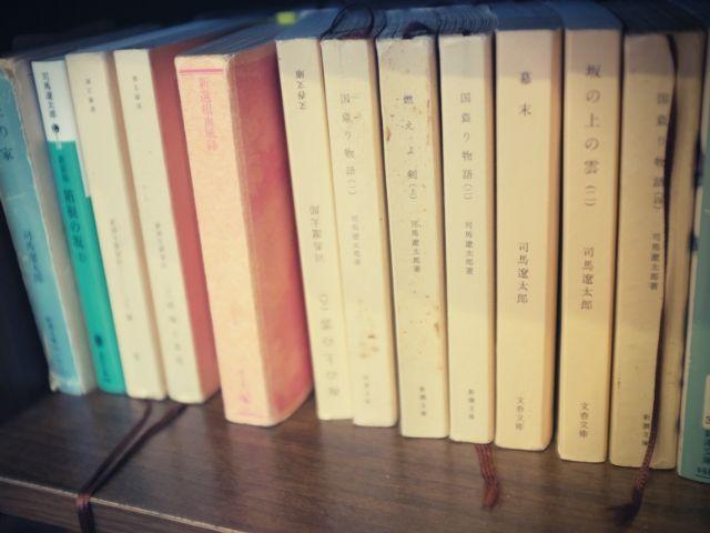 私が集めた古本の歴史小説