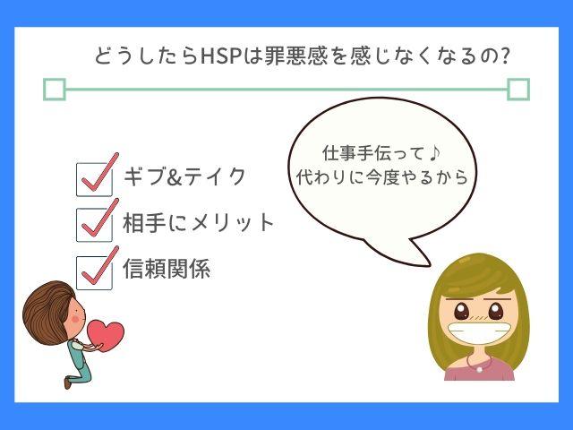 HSPは行動の答えを作ろう