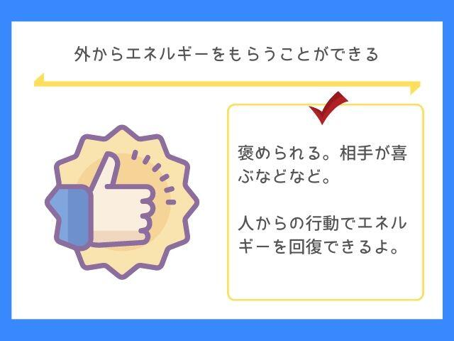 HSEは人との関わりが必要